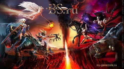 Blood and Soul постер