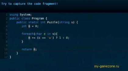Code Hunt решение задач