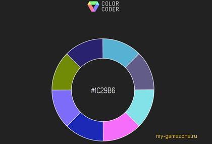 цвет номер #1c29b6