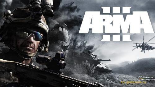 Самолеты Arma 3