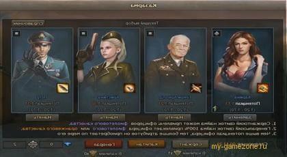 выбор персонажа в стратегии