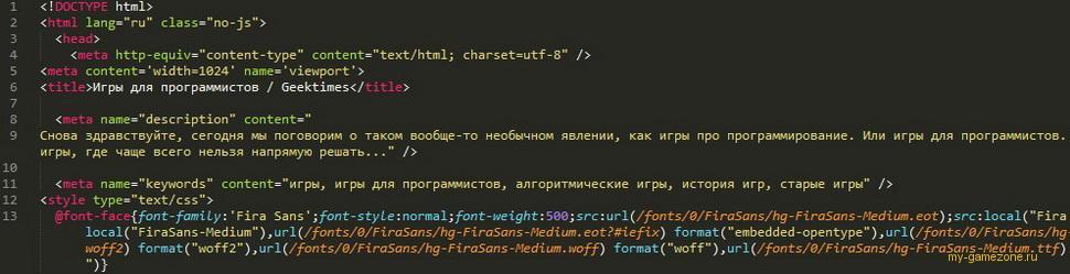 igry dlya programmistov