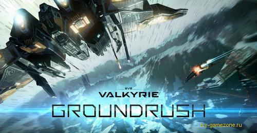 groundrush eve valkyrie постер