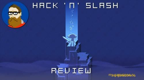 Игра для программистов hack n slash