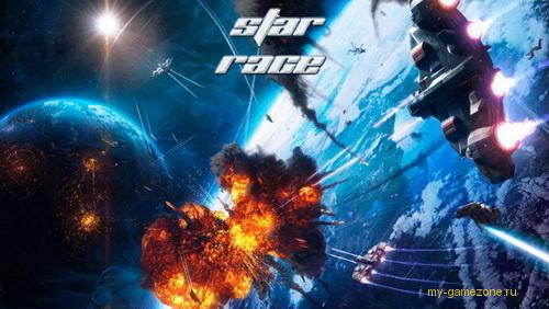 star race poster