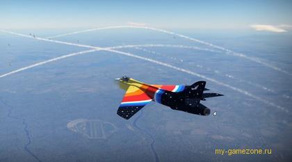 Самолет из Вар Сандера