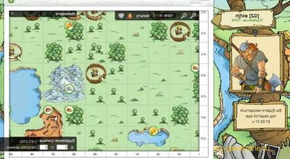 игровая карта