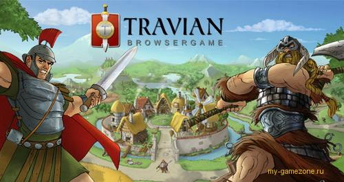 Travian poster