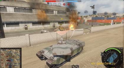 эпизод атаки танка арматы