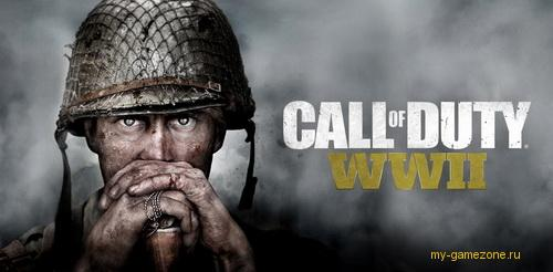 Обзор Call of Duty WWII