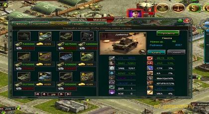 склад танков