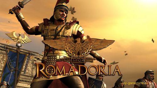 Romadoria – браузерная стратегия