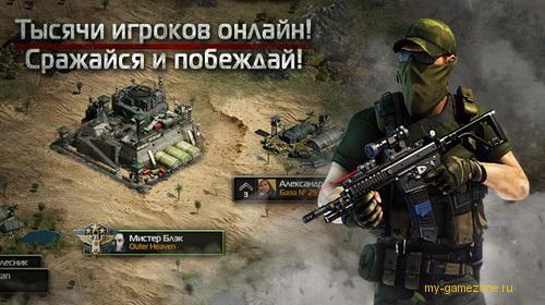 постер Конфликт Искусство войны