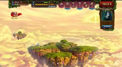 остров в небесах
