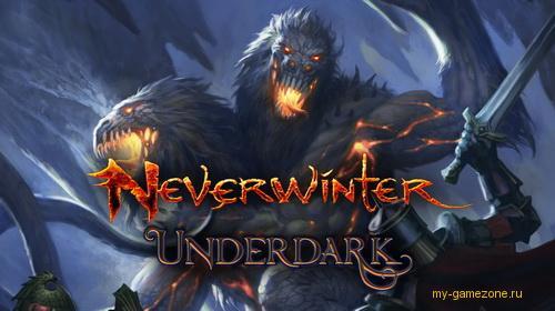 neverwinter online постер