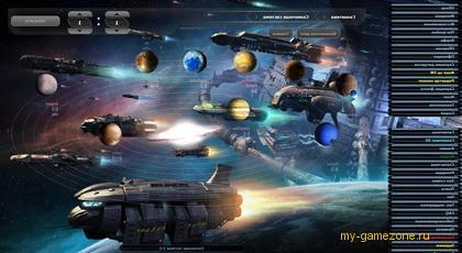 вылет кораблей в бой
