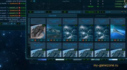 список космических миссий