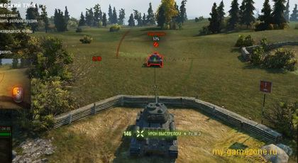 world of tanks скачать