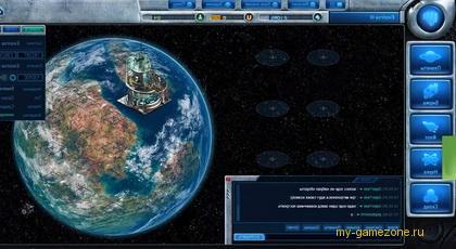 Cryohazard база на планете