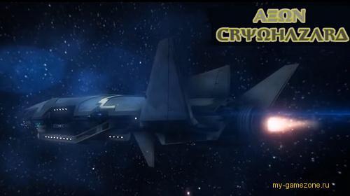 Aeon Cryohazard постер