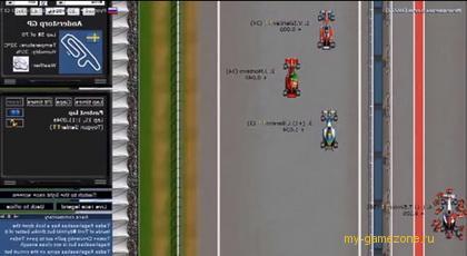 Пит-стоп из онлайн гонок