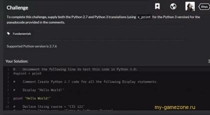 codewars com