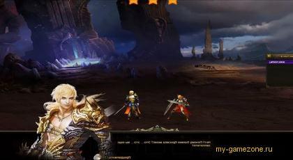 монолог главного героя в игре