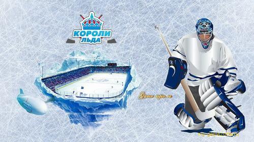 ice kings online