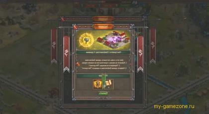 игровые артефакты стратегии
