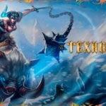 tehnomagiya poster
