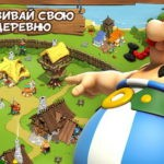 asterix and friends постер