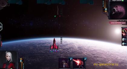 корабли за пределами звезд