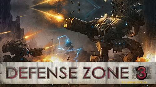 defense zone 3 постер