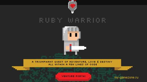 ruby warrior постер