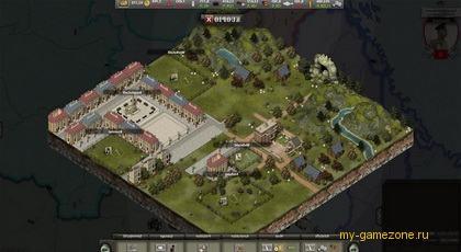игровой городок