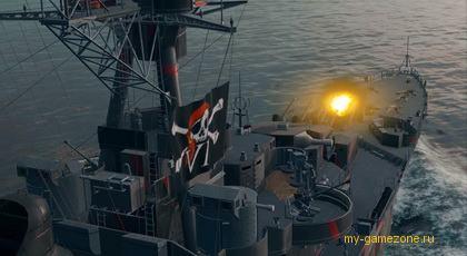 флаг роджера на корабле