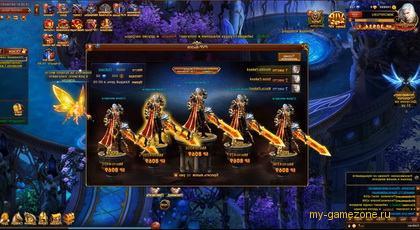 ранговые персонажи игры