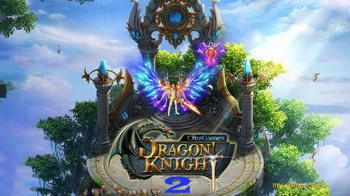 dragon knight 2 постер