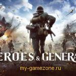 heroes and generals постер
