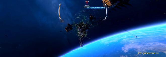 космическая сага star conflict