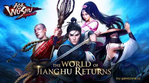 Постер из Age of Wushu 2