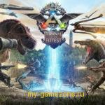 Игра ark survival evolved