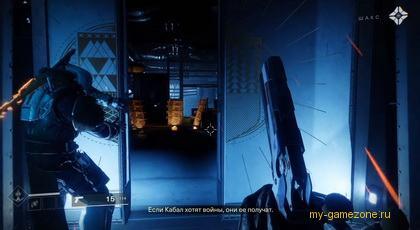 начало игры в Destiny 2