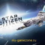 star citizen постер