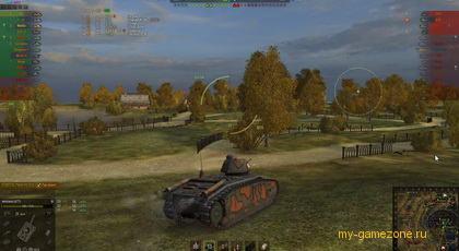 миссия с французской бронемашиной