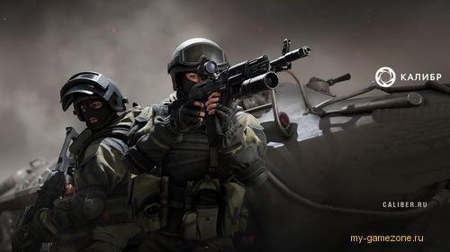 Игровой постер из Caliber