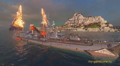 Эсминец Urashima