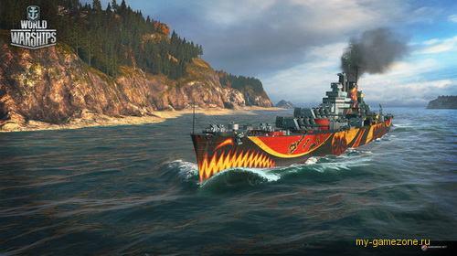 Хэллоуинский корабль