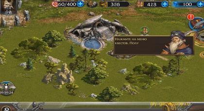 Строительство поселения