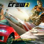 Логотип игры Crew 2